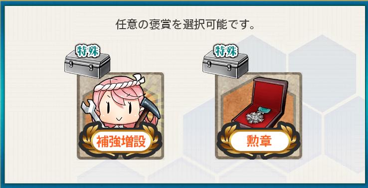 f:id:takachan8080:20181117060331p:plain
