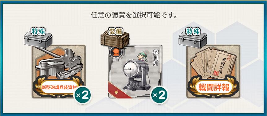 f:id:takachan8080:20181117060402p:plain