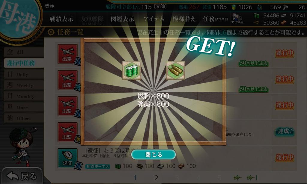 f:id:takachan8080:20181117060514p:plain