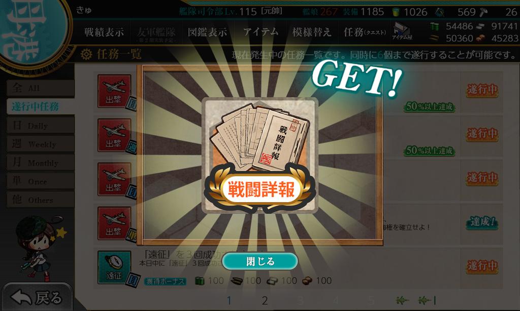 f:id:takachan8080:20181117060517p:plain