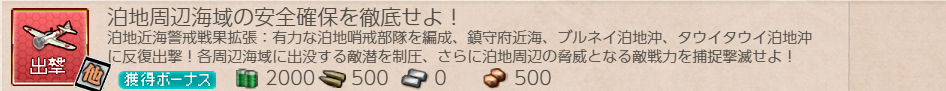 f:id:takachan8080:20181117060807p:plain
