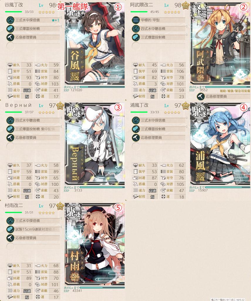 f:id:takachan8080:20181117065703p:plain