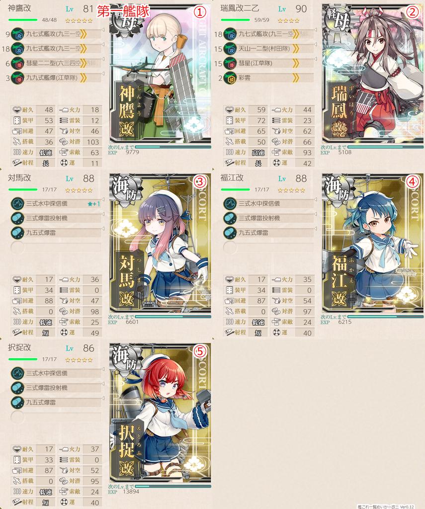 f:id:takachan8080:20181117073501p:plain