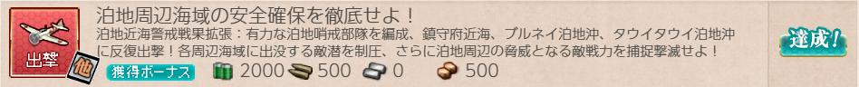 f:id:takachan8080:20181117090734p:plain