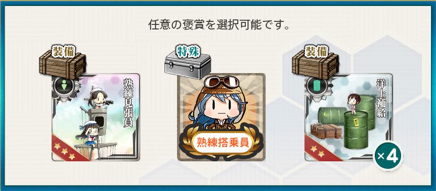 f:id:takachan8080:20181117090915p:plain