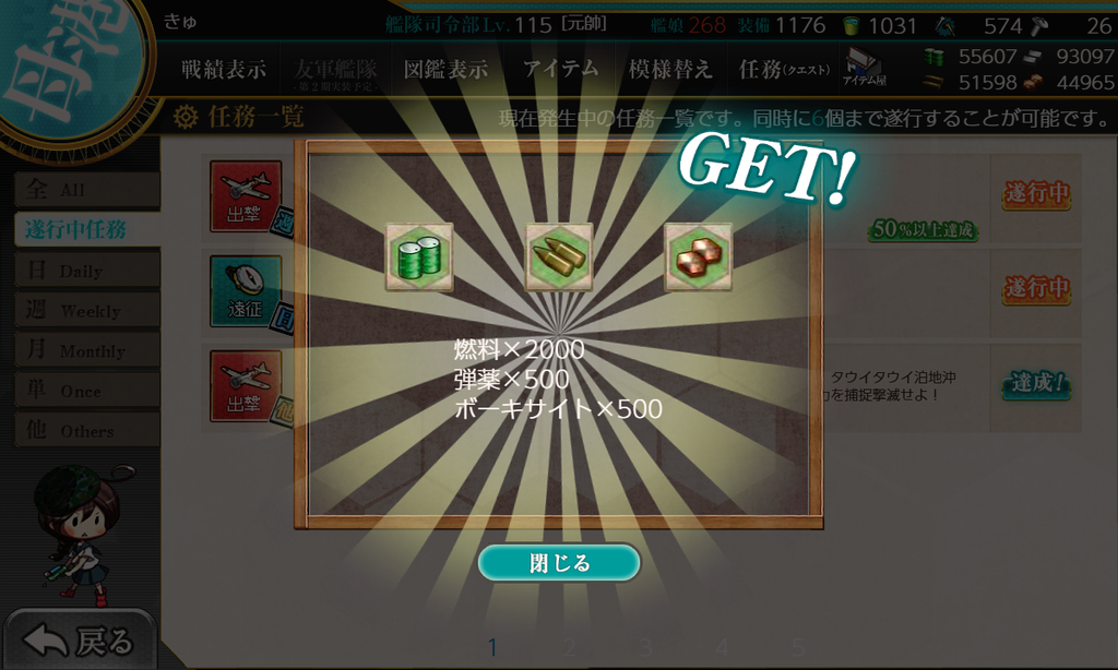 f:id:takachan8080:20181117090923p:plain