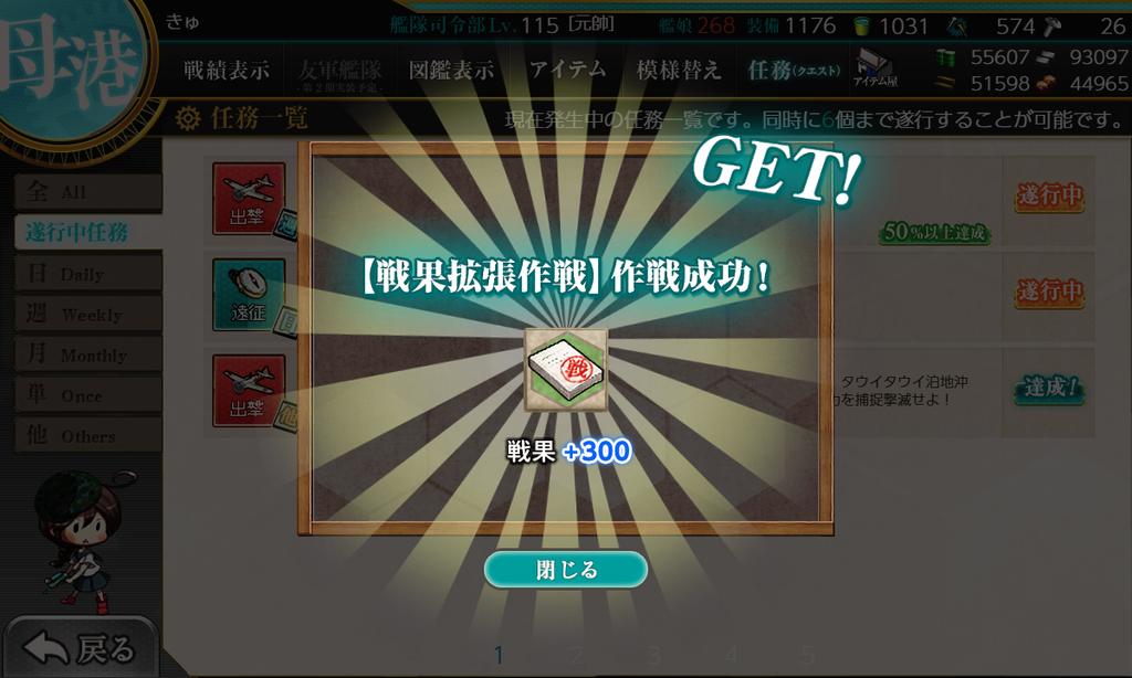 f:id:takachan8080:20181117090927p:plain