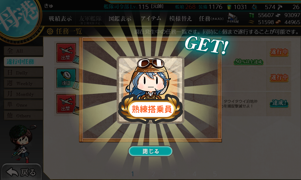 f:id:takachan8080:20181117090928p:plain