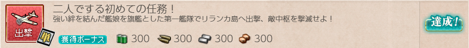 f:id:takachan8080:20181122164254p:plain