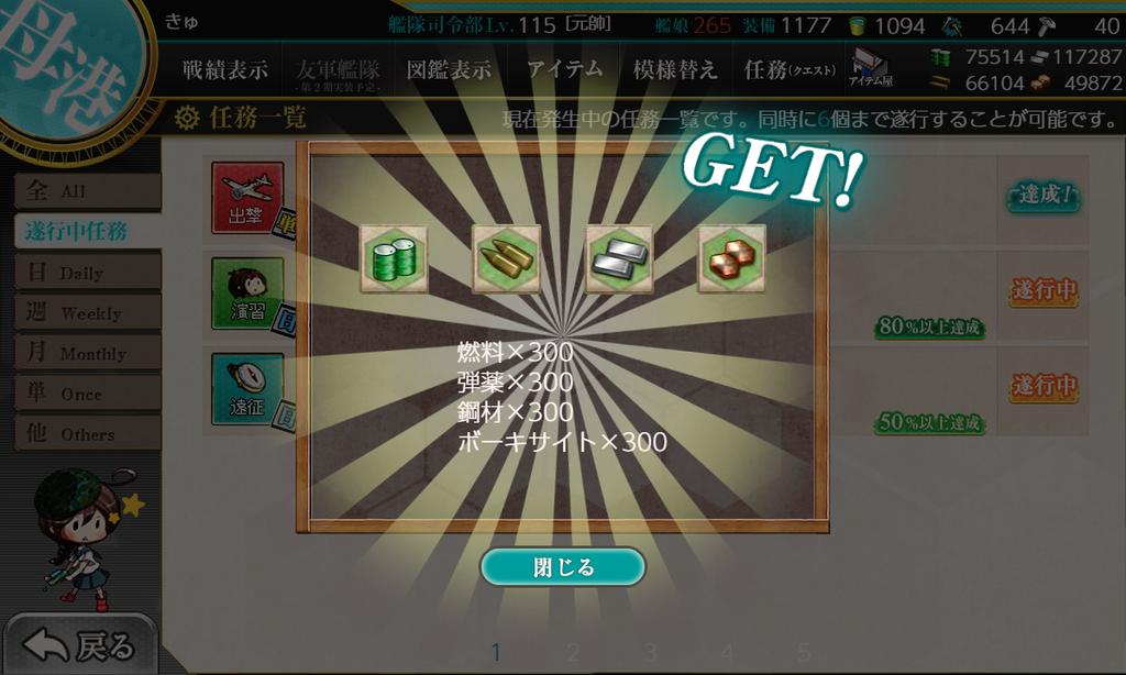 f:id:takachan8080:20181122164304p:plain