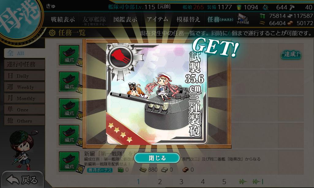 f:id:takachan8080:20181122164559p:plain