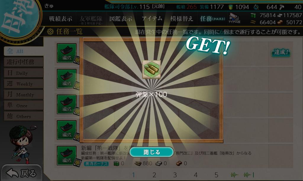 f:id:takachan8080:20181122164600p:plain