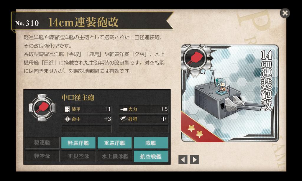 f:id:takachan8080:20181129194342p:plain
