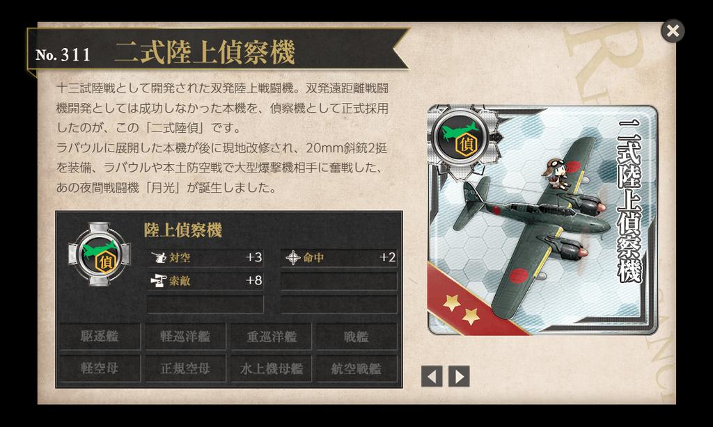 f:id:takachan8080:20181129194344p:plain