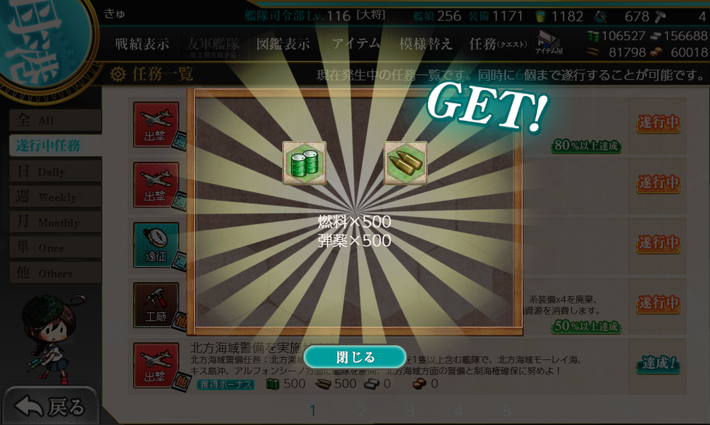 f:id:takachan8080:20181203084752p:plain