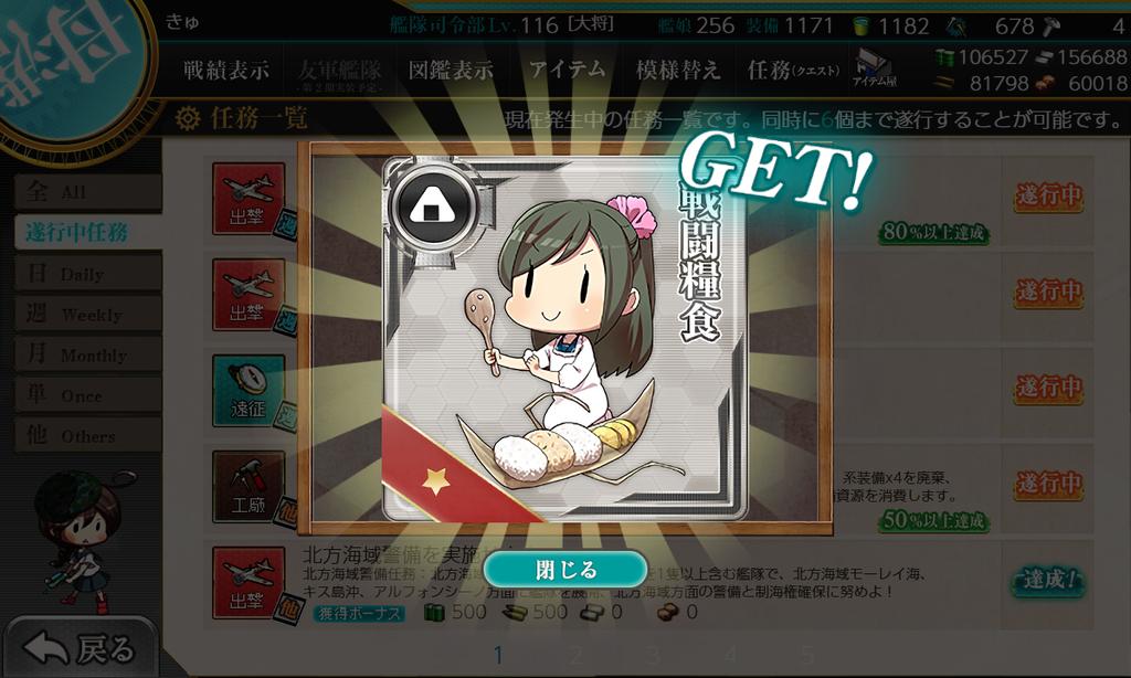 f:id:takachan8080:20181203084757p:plain
