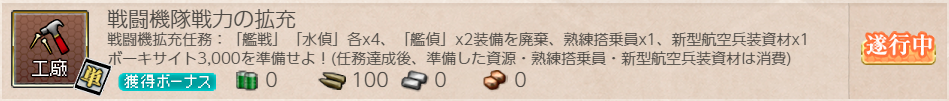 f:id:takachan8080:20181207210618p:plain