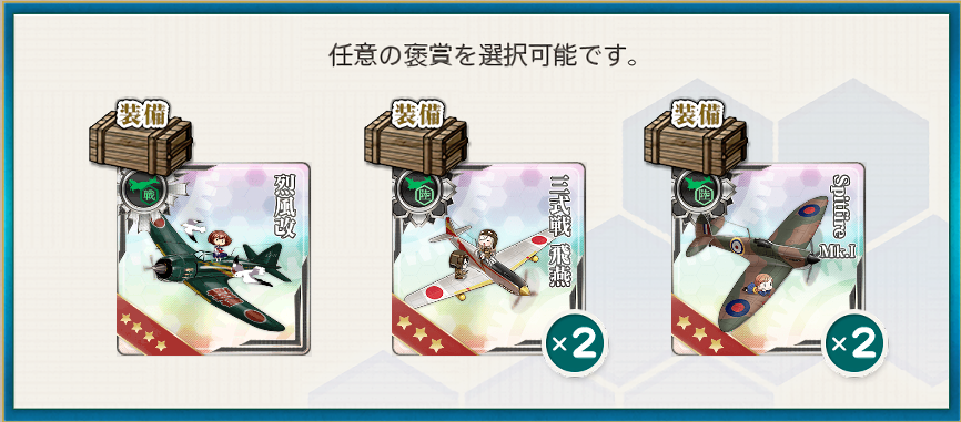 f:id:takachan8080:20181207211015p:plain