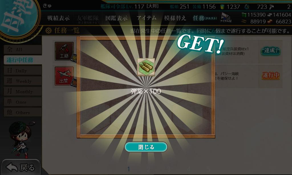 f:id:takachan8080:20181207211745p:plain