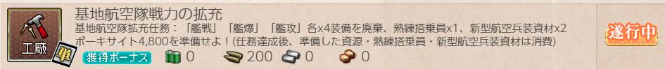 f:id:takachan8080:20181207212327p:plain