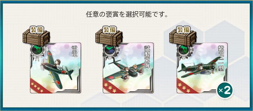 f:id:takachan8080:20181207212638p:plain