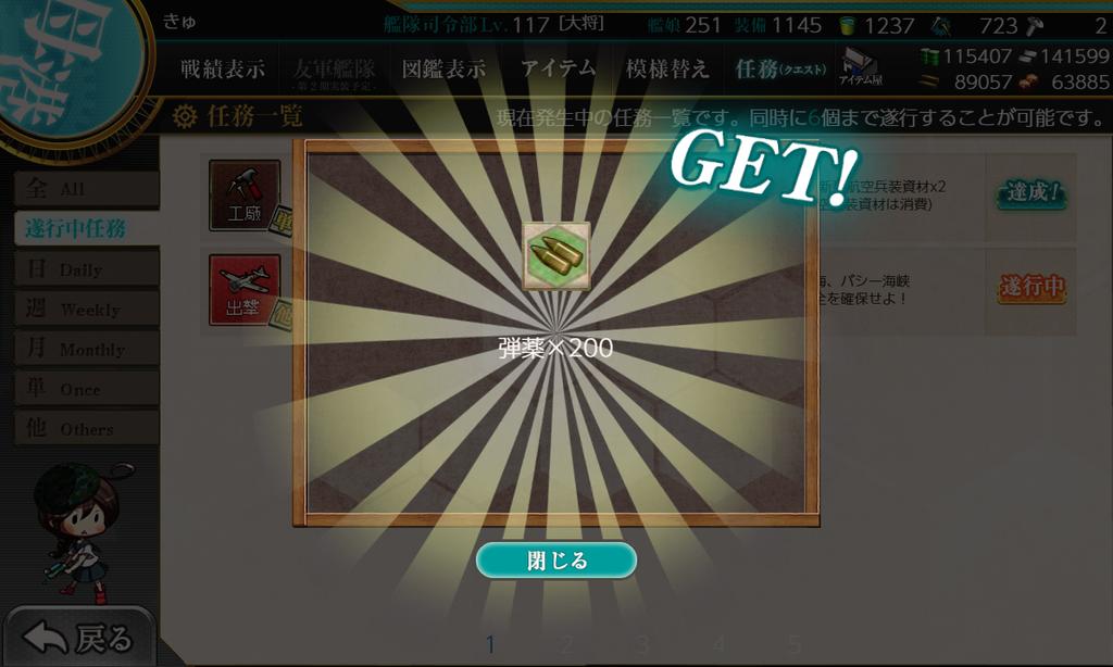f:id:takachan8080:20181207213922p:plain
