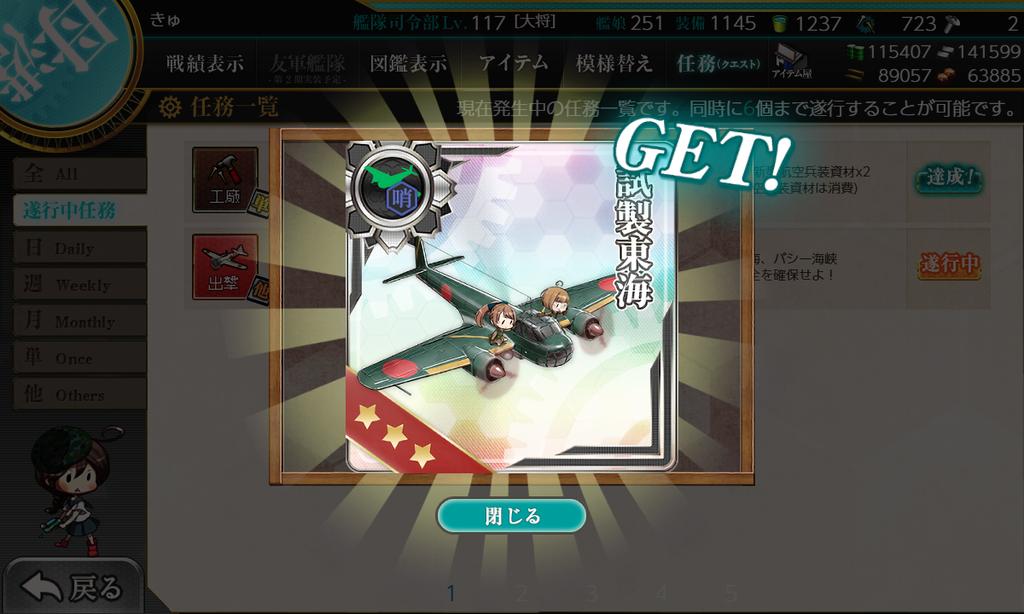 f:id:takachan8080:20181207213924p:plain
