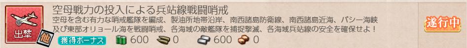 f:id:takachan8080:20181207223502p:plain