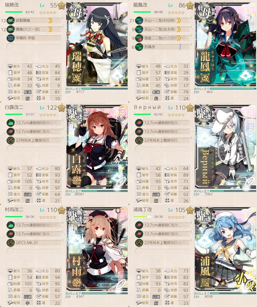f:id:takachan8080:20181207223533p:plain