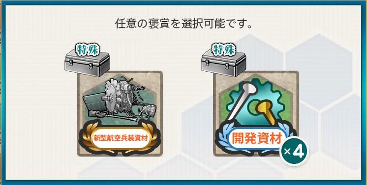 f:id:takachan8080:20181208062513p:plain