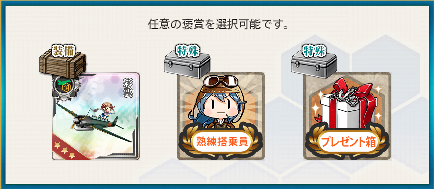 f:id:takachan8080:20181208062517p:plain