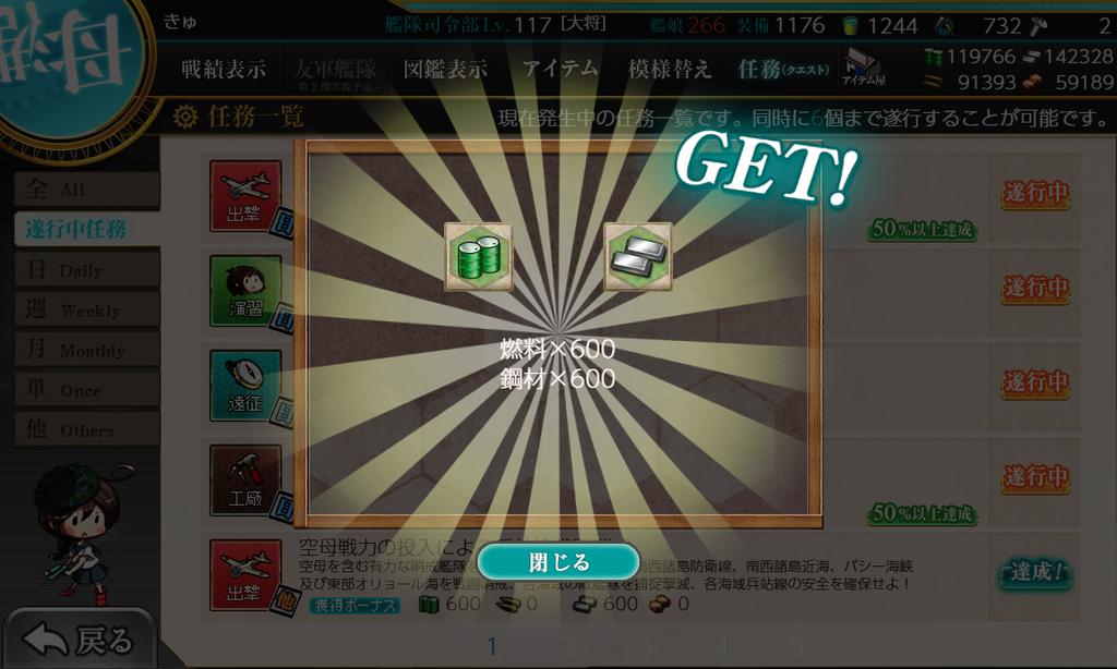 f:id:takachan8080:20181208062518p:plain