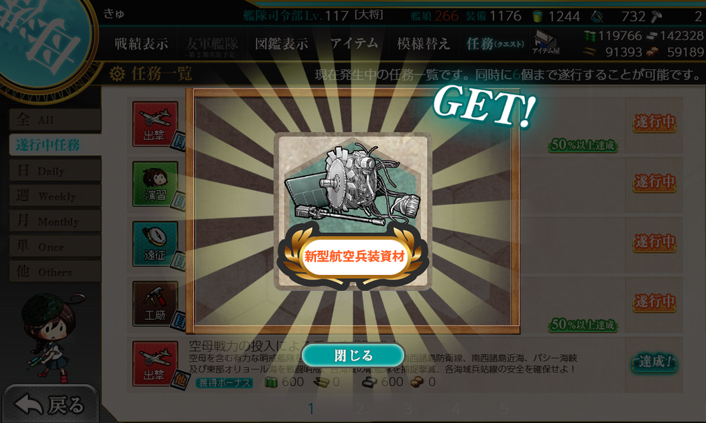 f:id:takachan8080:20181208062520p:plain