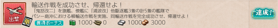 f:id:takachan8080:20181209102951p:plain