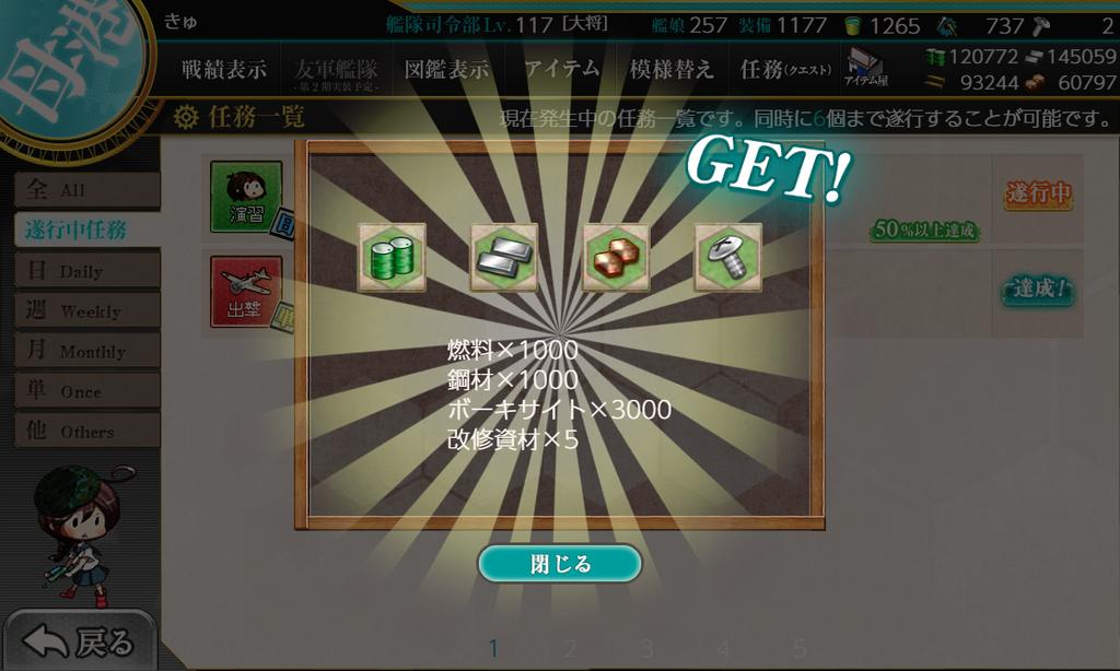 f:id:takachan8080:20181209104238p:plain