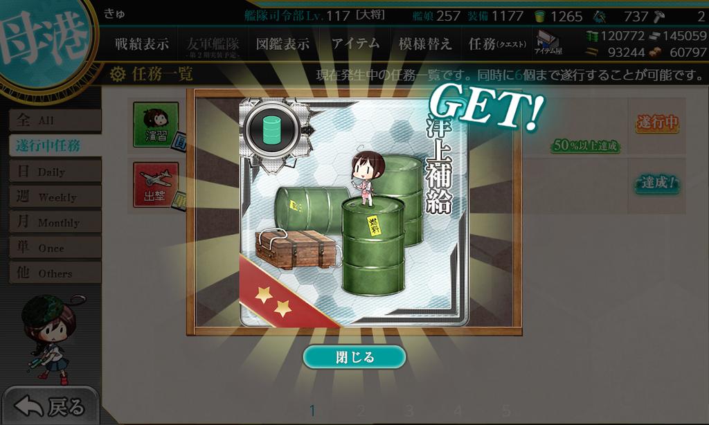 f:id:takachan8080:20181209104241p:plain