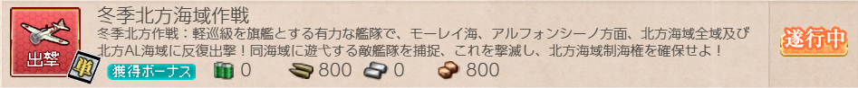f:id:takachan8080:20181210074742p:plain