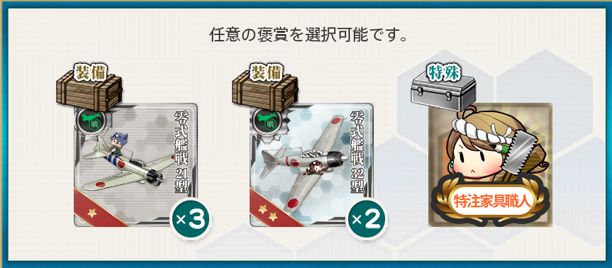 f:id:takachan8080:20181210104541p:plain