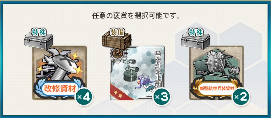 f:id:takachan8080:20181210104543p:plain