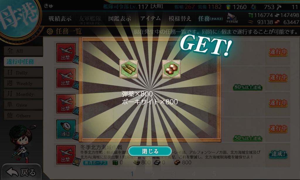 f:id:takachan8080:20181210104704p:plain