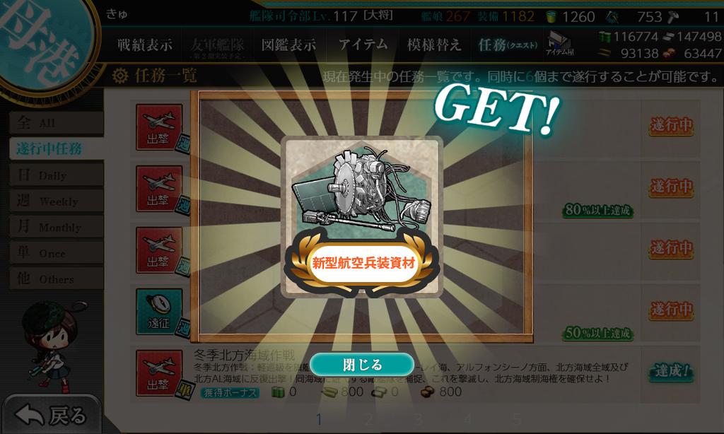 f:id:takachan8080:20181210104707p:plain