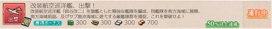 f:id:takachan8080:20181210230040p:plain