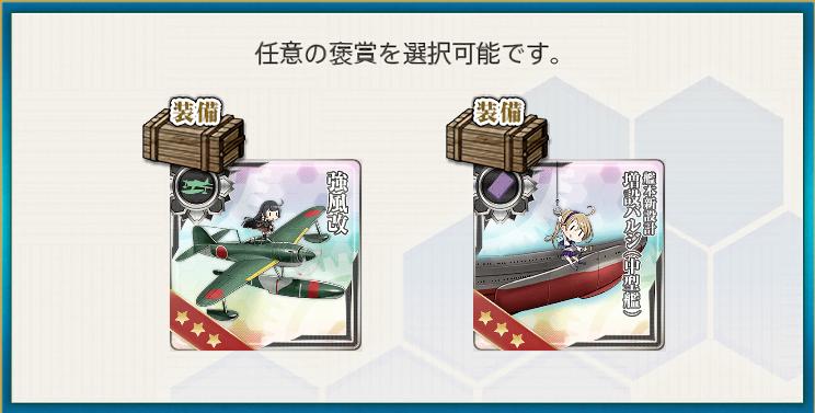 f:id:takachan8080:20181210233512p:plain