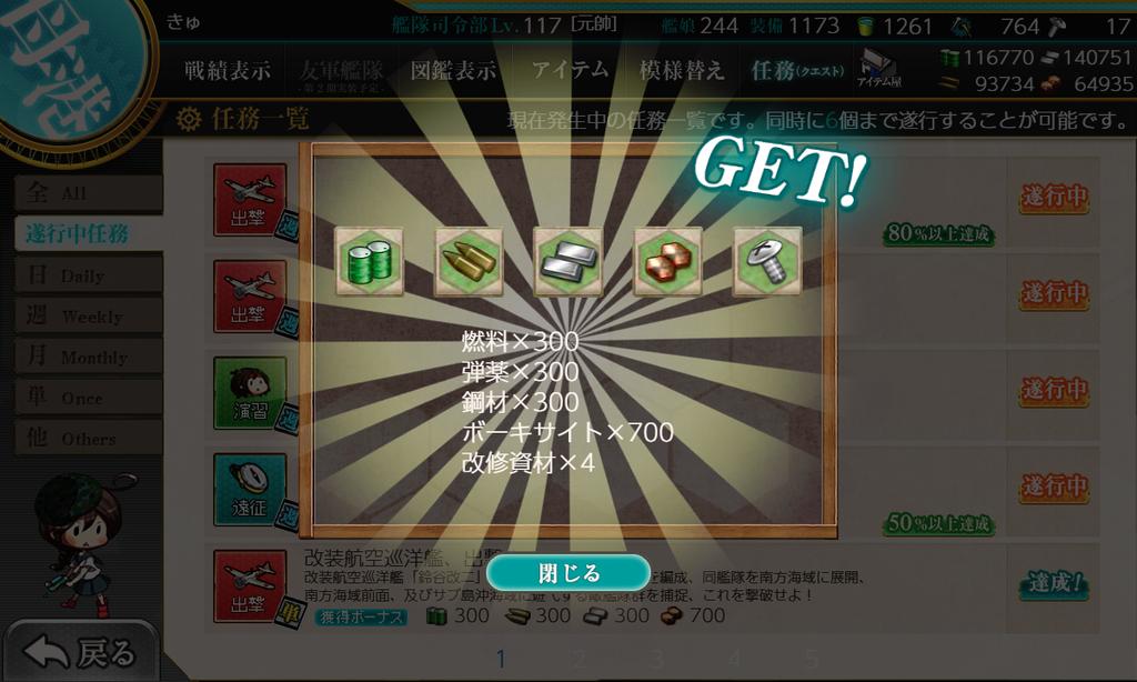 f:id:takachan8080:20181210233618p:plain
