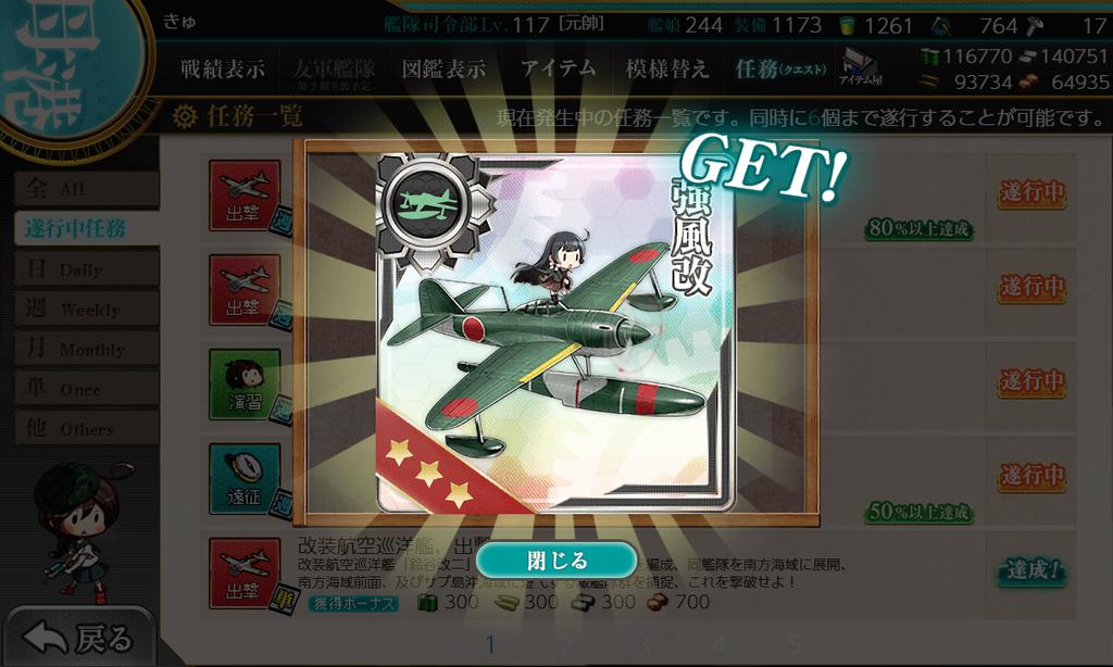 f:id:takachan8080:20181210233624p:plain