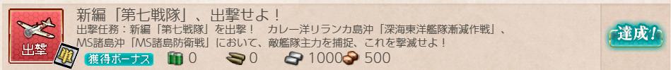 f:id:takachan8080:20181211015436p:plain