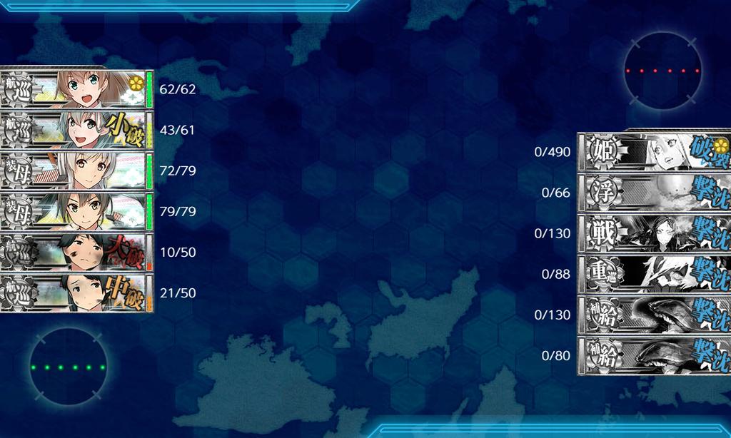 f:id:takachan8080:20181211021157p:plain