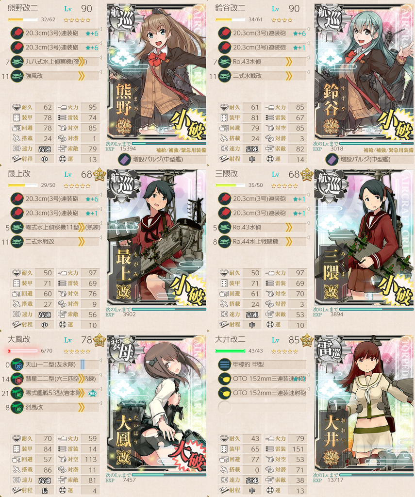 f:id:takachan8080:20181211021454p:plain