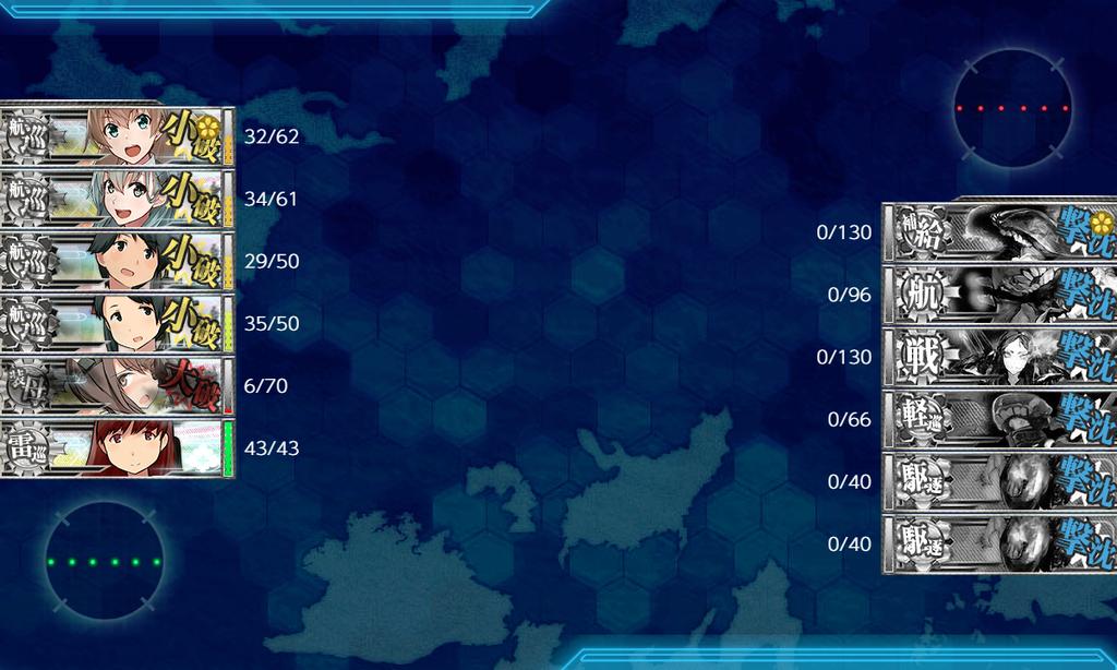 f:id:takachan8080:20181211023610p:plain