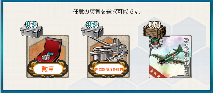 f:id:takachan8080:20181211023823p:plain